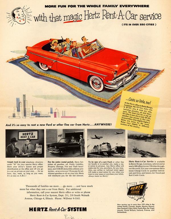 Старая реклама проката автомобилей