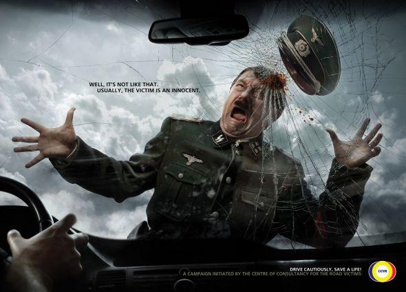 Гитлер в ДТП
