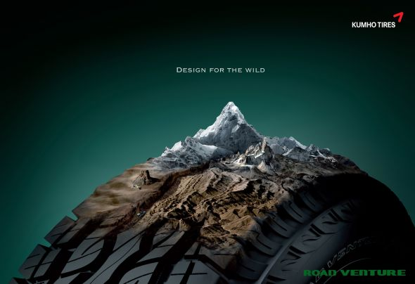 Реклама шин для гор