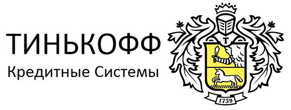 Банк ТКС